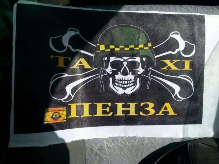 В Павловском Посаде неизвестные побили и разрисовали машины -Яндекс.Такси- (7 фото)