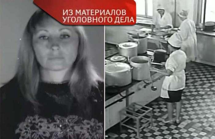 Киевская отравительница. История Тамары Иванютиной (6 фото)