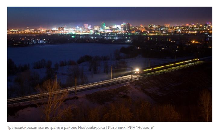 -Великая страна-. Впечатляющие рекорды России (18 фото)