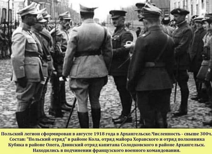 Неизвестная отечественная война 1918-22 годов (6 фото)