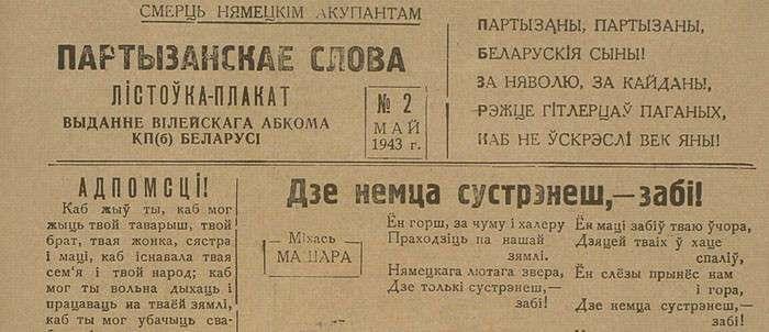 Республика дезертиров Россоно. Забытая история (9 фото)