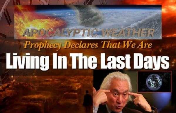 Michio Kaku: -Я не знаю что происходит с Землей, но всем нам нужно подготовиться к худшему- (1 фото)