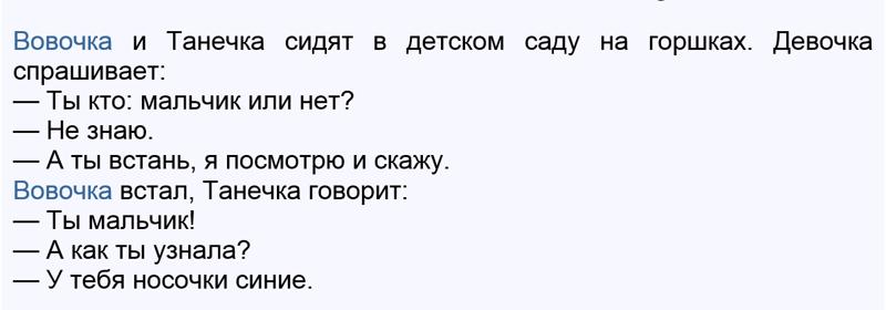 Анекдоты. Солянка (31 фото)