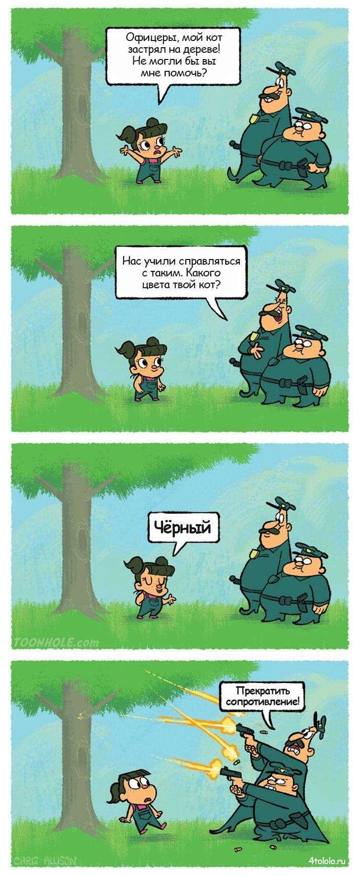 Забавные комиксы (25 фото)