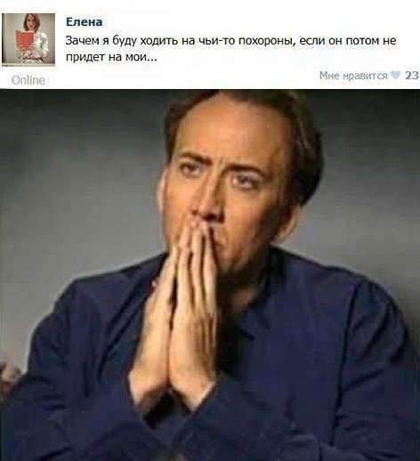 Смешные комментарии из соцсетей (28 фото)