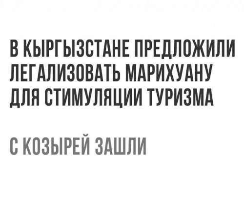 Прикольные картинки с надписями и без (32 шт)
