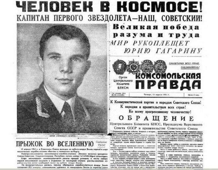 Распоряжение Совмина СССР о подарках Юрию Гагарину (3 фото)