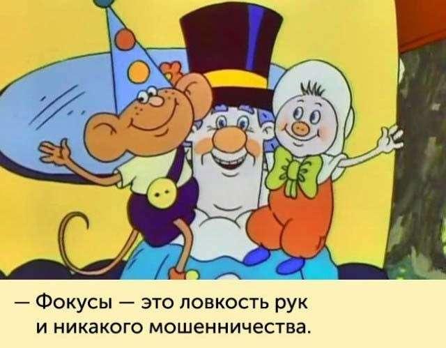 Незабываемые фразы из наших любимых мультфильмов (21 фото)