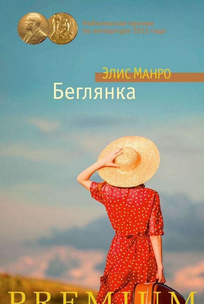 10 книг, которые вы просто обязаны взять с собой в отпуск (11 фото)