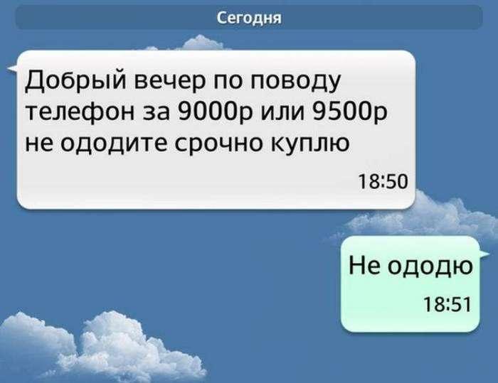 14 фото о том, что бывает, когда правила русского языка не укладываются в голове