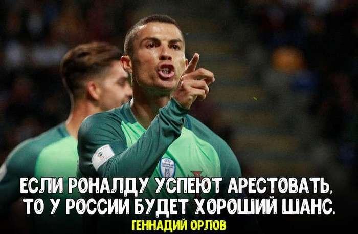 Реакция соцсетей на поражение сборной России в матче с командой Португалии (23 фото)