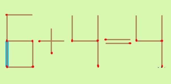 Тест на сообразительность: переместите одну спичку так, чтобы уравнение стало правильным