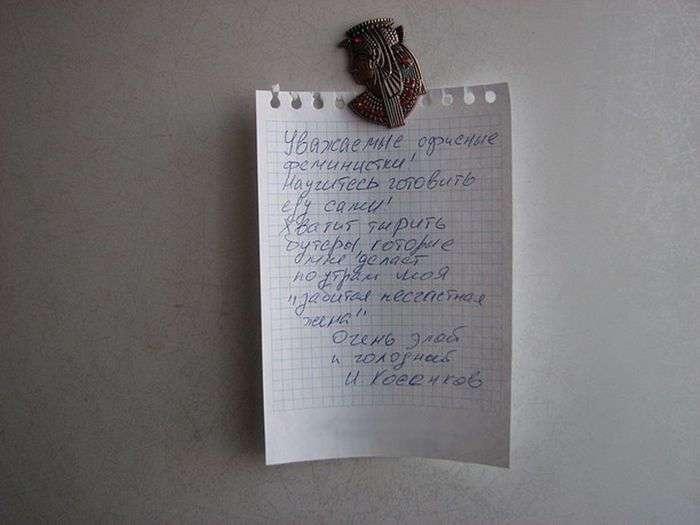 Уморительные записки с холодильников, которые заставляют улыбнуться