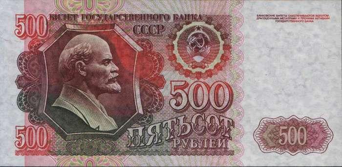 Происхождение наименований денежных знаков - косарь, пятихатка, чирик (15 фото)