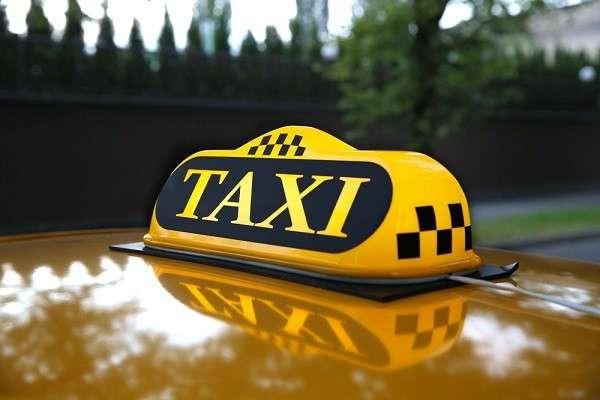 Срочный вызов. Такси (1 фото)