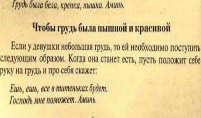 """17 уморительных """"полезных"""" советов на все случаи жизни"""