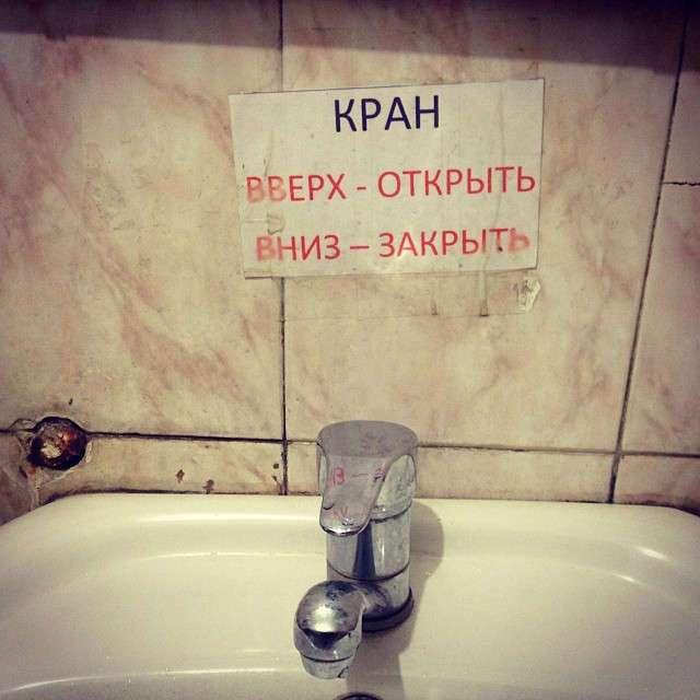 25 поводов гордиться тем, что вы родились именно в России