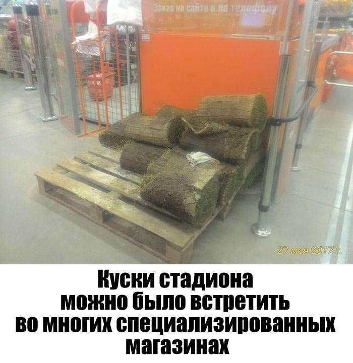 -Зенит-Арена- глазами интернет-пользователей (29 фото)