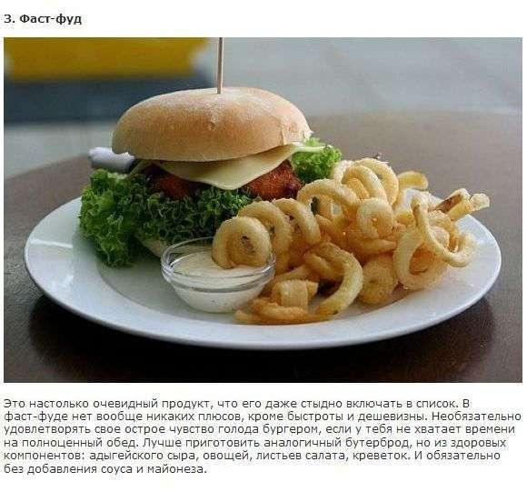 10 самых вредных продуктов (10 фото)