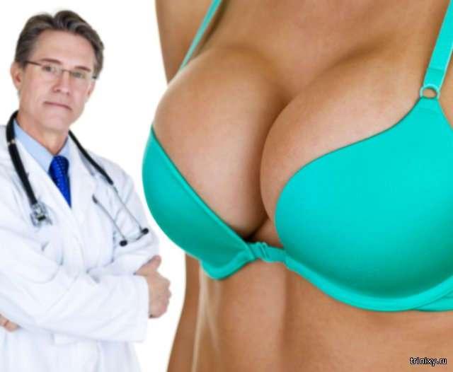Интересные факты о пластической хирургии (5 фото)