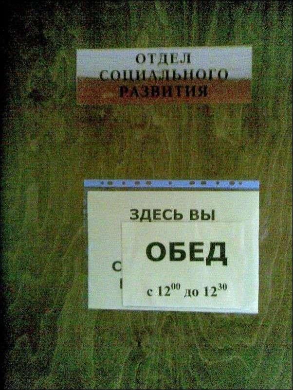 Подборка фото приколов, ч 7 (28 фото)
