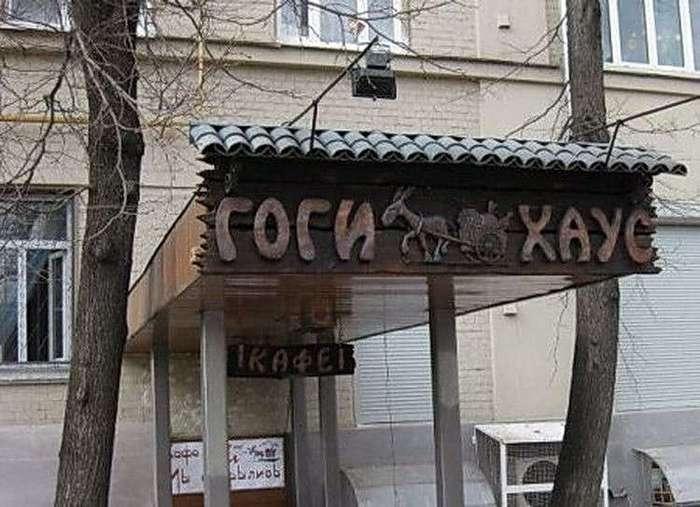 Когда бизнесмен делает вид, что у него есть братюня с Кавказа (21 фото)