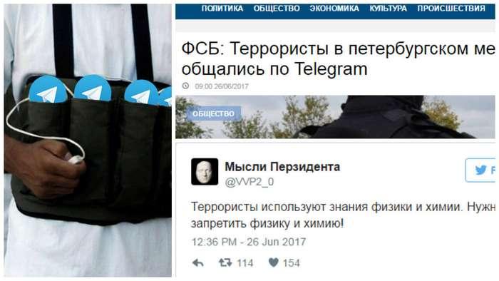 Манипуляции чиновников и реакция соцсетей на возможную блокировку сервиса Telegram! (18 фото)