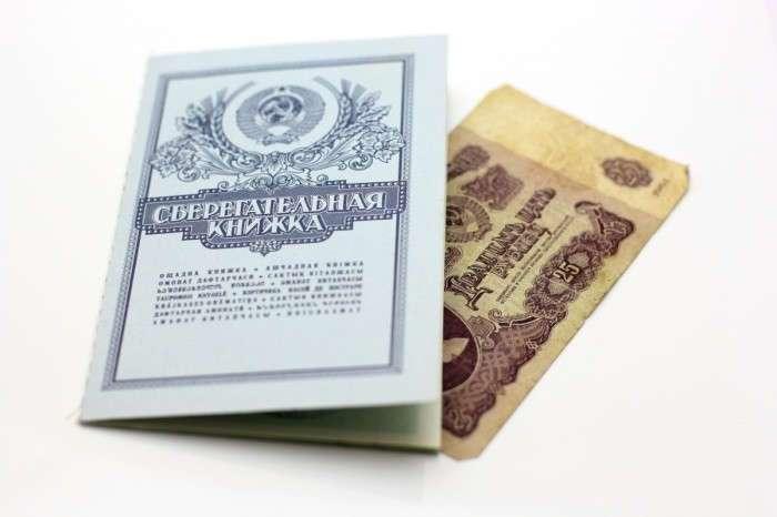 На что копили деньги в СССР? (12 фото)
