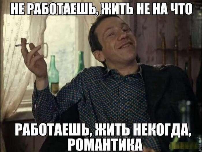 Прикольные объявления, открытки и высказывания в соцсетях ...: http://chert-poberi.ru/umor/prikolnyie-obyavleniya-otkryitki-i-vyiskazyivaniya-v-sotssetyah-40-foto.html