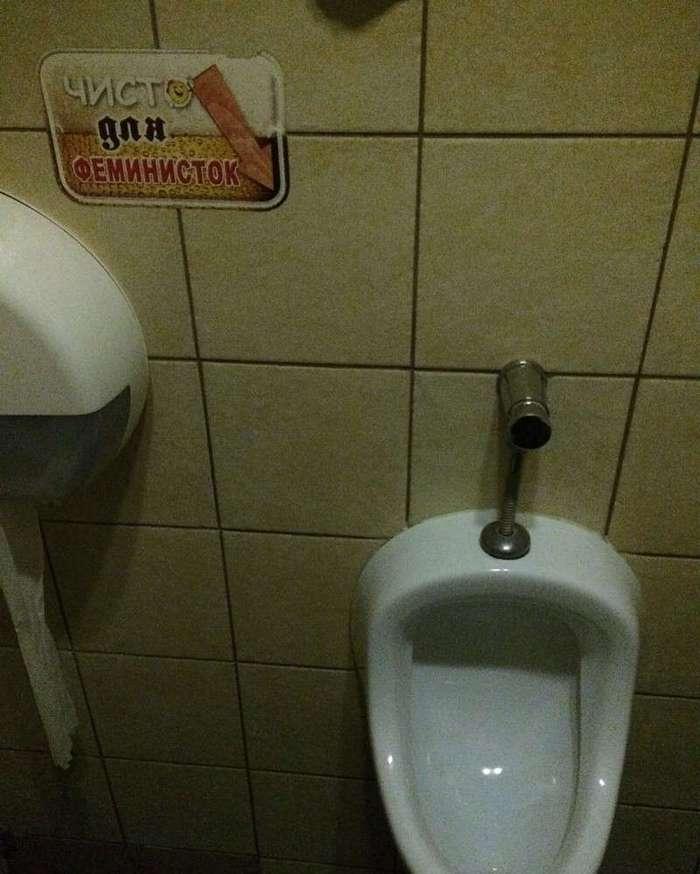 Так вот почему девушки не ходят в туалет поодиночке (21 фото)