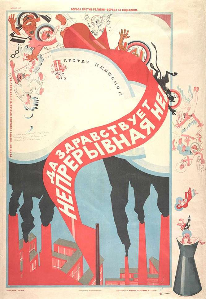 Как в СССР клеймили плакатом «опиум для народа»