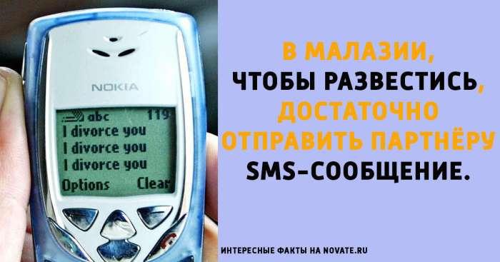 Факты в картинках: 10 малоизвестных и весьма любопытных фактов о мобильных телефонах