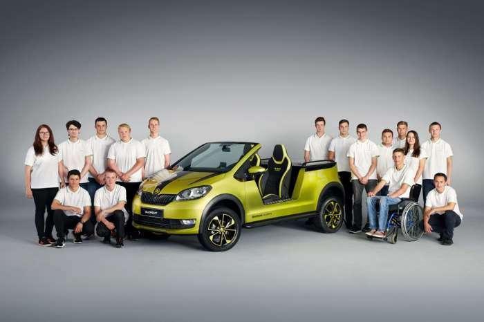 Компания Skoda выпустит автомобили, созданные студентами