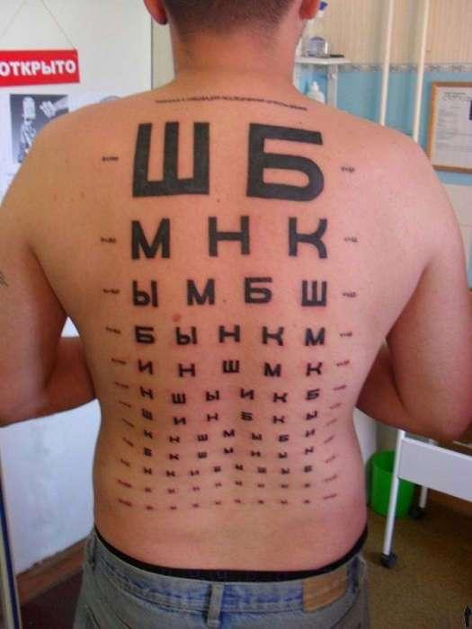 На всю жизнь: 15 очень странных татуировок, на набить которые решаться только самые отчаянные модники
