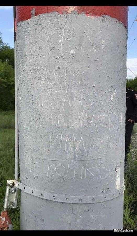 Жесткая история саратовского курсанта (2 фото)