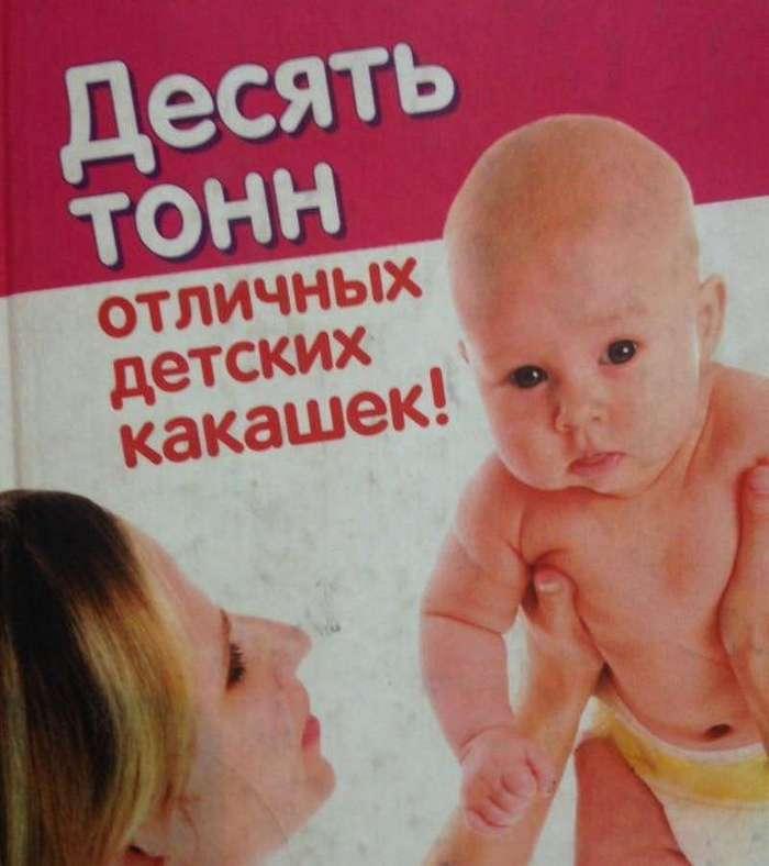 Молодые мамочки о беременности, детях и несправедлимом мире