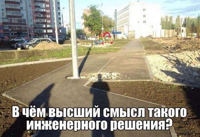 Прикольные картинки (57 фото)