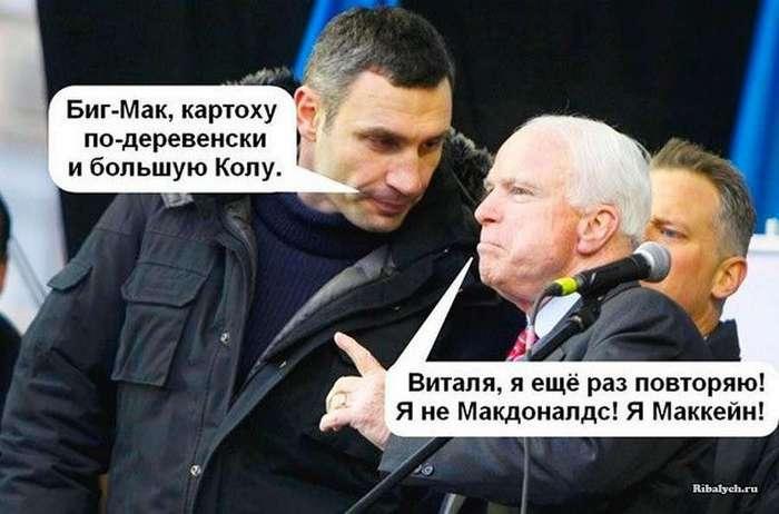 Интернет-мемы с Виталием Кличко (43 мема)