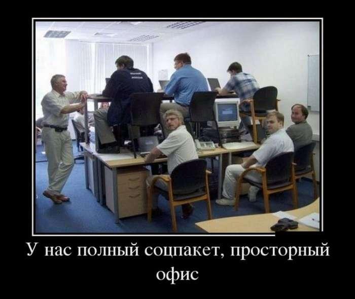Субботние демотиваторы (22 фото)