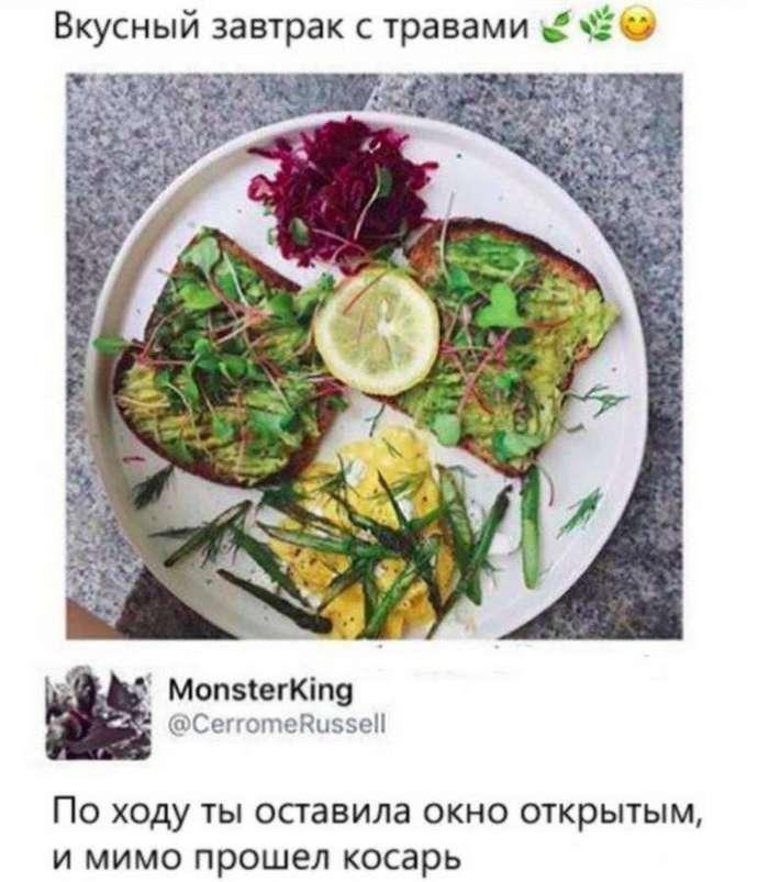 Прикольные картинки из социальных сетей (48 фото)