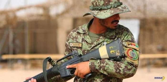Форма для Афганистана и распил бабла