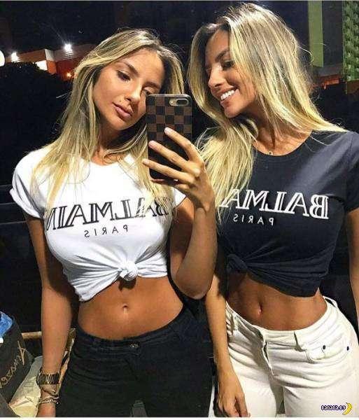 Бразильские сестрички