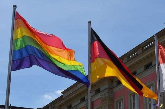 В Германии одобрили однополые браки