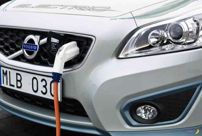 Volvo уходит в электричество
