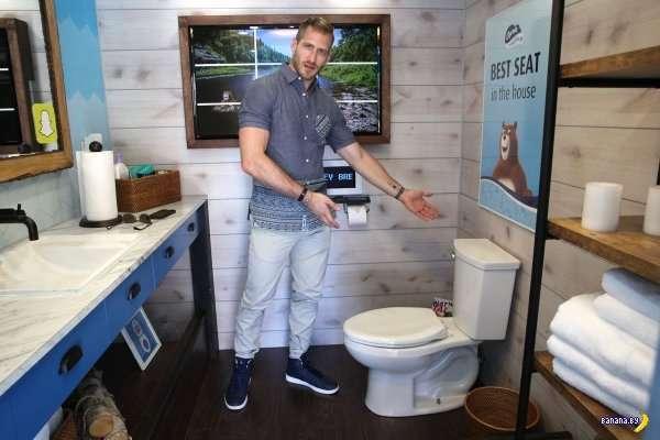 Туалет по вызову –van-Go