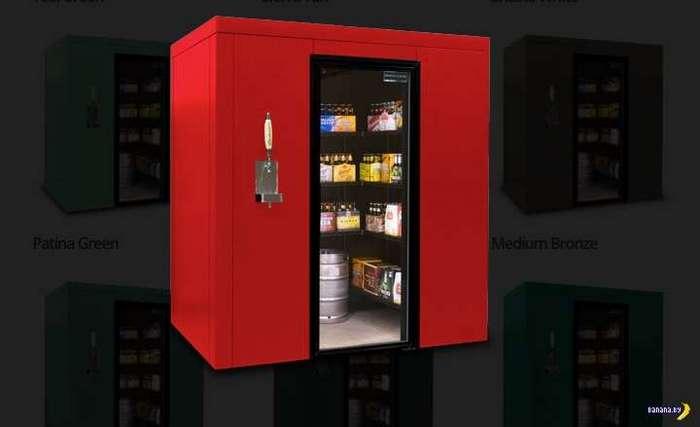 Серьезный холодильник для пива