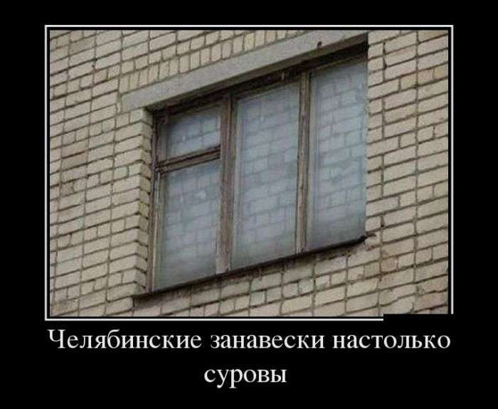 Демотиваторы - 932