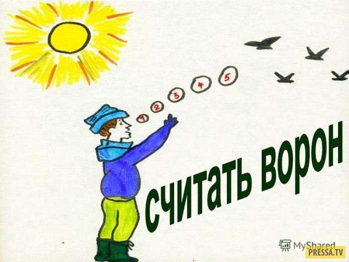 ТОП-15 выражений которые трудно понять иностранцам в России (15 фото)