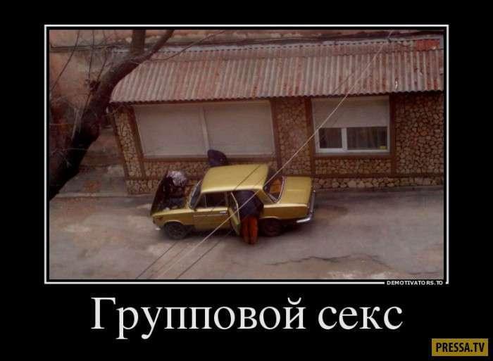 Демотиваторы (41 фото)