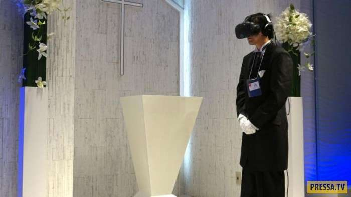 В Японии состоялась первая виртуальная свадьба (4 фото)